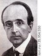 Photograph of Salvador de Madariaga. Редакционное фото, агентство World History Archive / Фотобанк Лори