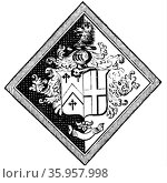 Unknown heraldic crest from a bookplate. Редакционное фото, агентство World History Archive / Фотобанк Лори