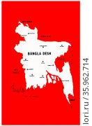 Map of Bangladesh. Редакционное фото, агентство World History Archive / Фотобанк Лори