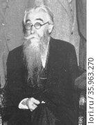 Ramón María del Valle-Inclán y de la Peña. Редакционное фото, агентство World History Archive / Фотобанк Лори