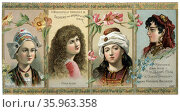 Patent medicine label for woman's hair tonic. Редакционное фото, агентство World History Archive / Фотобанк Лори