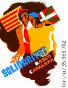 Propaganda poster illustrating Basque Catalan. Редакционное фото, агентство World History Archive / Фотобанк Лори