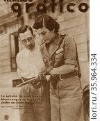 Spanish republican film actress Juanita Montenegro. Редакционное фото, агентство World History Archive / Фотобанк Лори