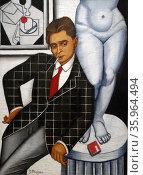 Portrait of Metzinger 1926 (Jean metzinger 1883-1956 Artist) by Suzanne Phoca. Редакционное фото, агентство World History Archive / Фотобанк Лори