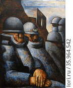 War ,1925 by Marcel Gromaire (July 24, 1892 – April 11, 1971. Редакционное фото, агентство World History Archive / Фотобанк Лори