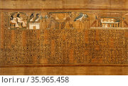 Book of the Dead of the scribe Any. 19th Dynasty, about 1270 BC From Thebes, Egypt. Редакционное фото, агентство World History Archive / Фотобанк Лори