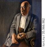 Portrait of my Father by Salvador Dali. Редакционное фото, агентство World History Archive / Фотобанк Лори