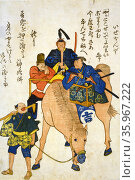 Two Japanese men and a foreigner riding a horse. Редакционное фото, агентство World History Archive / Фотобанк Лори