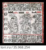 Dresden Codex , fragment, Maya Culture, ca.1200 AD, Saxon State Library, Dresden. Редакционное фото, агентство World History Archive / Фотобанк Лори