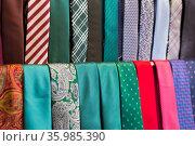 colorful fabric. Стоковое фото, фотограф Татьяна Яцевич / Фотобанк Лори