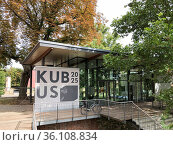 Kubus 2025, Gebäude der Kulturhauptstadt-Bewerbung Magdeburg 2025... Стоковое фото, фотограф Zoonar.com/Robert B. Fishman / age Fotostock / Фотобанк Лори
