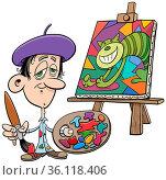 Cartoon illustration of painter artist with his painting. Стоковое фото, фотограф Zoonar.com/Igor Zakowski / easy Fotostock / Фотобанк Лори