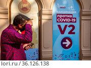 Люди стоят в очереди у отдельного входа для введения второго компонента V2 вакцины Спутник V в торговом комплексе ГУМ на Красной площади в городе Москве, Россия. Редакционное фото, фотограф Николай Винокуров / Фотобанк Лори