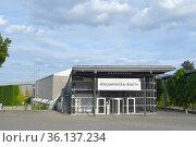 Музей искусств documenta-Halle, город Кассель, Германия (2018 год). Редакционное фото, фотограф александр афанасьев / Фотобанк Лори