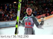 Karl Geiger (SC Oberstdorf) freut sich über einen starken zweiten... Стоковое фото, фотограф Zoonar.com/Joachim Hahne / age Fotostock / Фотобанк Лори
