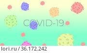 Image of a word COVID-19 written in black letters over macro Coronavirus cells floating on green. Стоковое фото, агентство Wavebreak Media / Фотобанк Лори