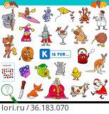 Cartoon Illustration of Finding Picture Starting with Letter K Educational... Стоковое фото, фотограф Zoonar.com/Igor Zakowski / easy Fotostock / Фотобанк Лори