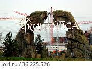 Großbaustelle der Wasserwelt Rulantica im Europapark Rust. Im Frühjahr... Стоковое фото, фотограф Zoonar.com/Joachim Hahne / age Fotostock / Фотобанк Лори