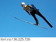 Moritz Baer (SF Gmund-Duernbach) bei der Skisprung DM Einzel Hinterzarten... Стоковое фото, фотограф Zoonar.com/Joachim Hahne / age Fotostock / Фотобанк Лори