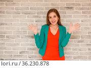 Surprised beautiful woman, slight surprise on her face. Стоковое фото, фотограф Zoonar.com/IGOR_ZYRYANOV / easy Fotostock / Фотобанк Лори