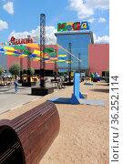 Город Омск, торговый центр  «Мега Омск» Редакционное фото, фотограф Виктор Топорков / Фотобанк Лори