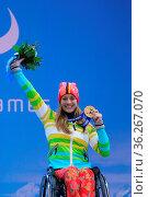 Stolz präsentiert Anna SCHAFFELHUBER ihre dritte Goldmedaille bei... Стоковое фото, фотограф Zoonar.com/johapress / age Fotostock / Фотобанк Лори