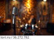 Professional chrome-plated microphone, retro style. Стоковое фото, фотограф Tryapitsyn Sergiy / Фотобанк Лори