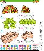 Cartoon Illustration of Educational Mathematical Subtraction Puzzle... Стоковое фото, фотограф Zoonar.com/Igor Zakowski / easy Fotostock / Фотобанк Лори