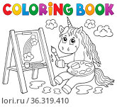 Coloring book painting unicorn theme 2 - picture illustration. Стоковое фото, фотограф Zoonar.com/Klara Viskova / easy Fotostock / Фотобанк Лори