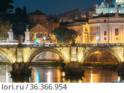 Rome, Italy. Hospital Of Holy Spirit And Aelian Bridge In Evening... Стоковое фото, фотограф Ryhor Bruyeu / easy Fotostock / Фотобанк Лори