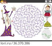 Cartoon illustration of educational maze puzzle game for children... Стоковое фото, фотограф Zoonar.com/Igor Zakowski / easy Fotostock / Фотобанк Лори