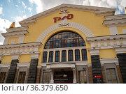 Фасад центрального здания главного железнодорожного вокзала г. Красноярска с логотипом РЖД и информационным электронным табло. Редакционное фото, фотограф Светлана Попова / Фотобанк Лори