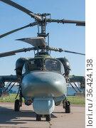 Российский военный камуфляжный вертолет Камов Ка-52 «Аллигатор» Hokum B на Международном авиационно-космическом салоне МАКС-2019 в Жуковском, Россия, вид спереди. Редакционное фото, фотограф Малышев Андрей / Фотобанк Лори