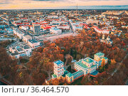 Gomel, Belarus. Aerial View Of City Park Paskeviches Palace And Homiel... Стоковое фото, фотограф Ryhor Bruyeu / easy Fotostock / Фотобанк Лори
