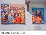 Wandbilder von Johannes Grützke zur Erinnerung an Friedrich Hecker... Стоковое фото, фотограф Zoonar.com/Falke / age Fotostock / Фотобанк Лори