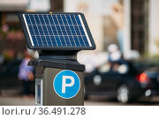 Stockholm, Sweden. Parking Machine Equipped With A Solar Battery For... Стоковое фото, фотограф Ryhor Bruyeu / easy Fotostock / Фотобанк Лори