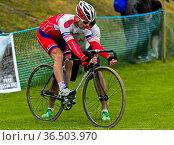 Konzentration am Start zum Radrennen auf einer Wiese, Ceres Highland... Стоковое фото, фотограф Zoonar.com/Pant / age Fotostock / Фотобанк Лори