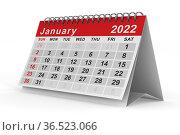 2022 year. Calendar for January. Isolated 3D illustration. Стоковая иллюстрация, иллюстратор Ильин Сергей / Фотобанк Лори