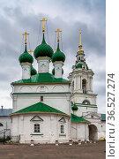 Church of the Savior in Ryady in Kostroma city center, Russia. Стоковое фото, фотограф Zoonar.com/Boris Breytman / easy Fotostock / Фотобанк Лори