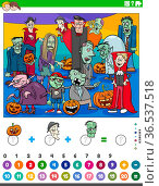 Cartoon illustration of educational mathematical counting and addition... Стоковое фото, фотограф Zoonar.com/Igor Zakowski / easy Fotostock / Фотобанк Лори