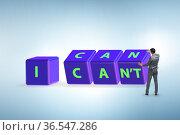 Determination concept with rotating cubes. Стоковое фото, фотограф Elnur / Фотобанк Лори