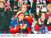 Verdienter Applaus von den Fans für ein starkes Spiel und einen wichtigen... Стоковое фото, фотограф Zoonar.com/Joachim Hahne / age Fotostock / Фотобанк Лори