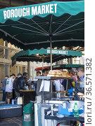 Puesto de venta de café en el Borough Market, Southwark, Londres, UK. (2019 год). Редакционное фото, фотограф Eduardo Dreizzen / age Fotostock / Фотобанк Лори