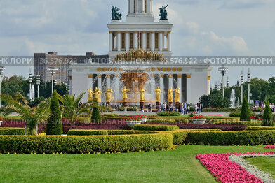 Moscow, Russia - august 25, 2020: View of the fountain Friendship of Peoples, the main fountain and one of the main symbols of VDNKh