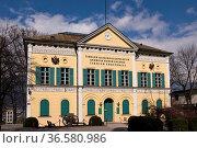Tiroler Kaiserjagermuseum, Innsbruck, Tirol, Österreich | Innsbruck... Стоковое фото, фотограф Zoonar.com/Günter Lenz / age Fotostock / Фотобанк Лори
