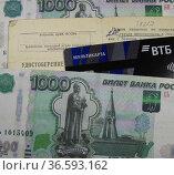 Две тысячи в подарок  пенсионеру за оформление  мультикарты ВТБ. Редакционное фото, фотограф Евгений Будюкин / Фотобанк Лори