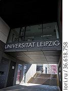 Eingang zum Bereich der Universität Leipzig in der Grimmaischen Straße. Стоковое фото, фотограф Zoonar.com/Karl Heinz Spremberg / age Fotostock / Фотобанк Лори