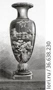 Vase commemorating the journey of Dr Nils Adolf Erik Nordenskiold... Редакционное фото, фотограф Jerónimo Alba / age Fotostock / Фотобанк Лори
