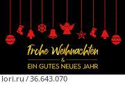 Red christmas ornaments - Frohe Weihnachten und ein gutes neues Jahr... Стоковое фото, фотограф Zoonar.com/Boris Zerwann / easy Fotostock / Фотобанк Лори
