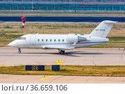 Peking, China ? 2. Oktober, 2019: Ein Bombardier CL-600-2B16 Challenger... Стоковое фото, фотограф Zoonar.com/Markus Mainka / age Fotostock / Фотобанк Лори